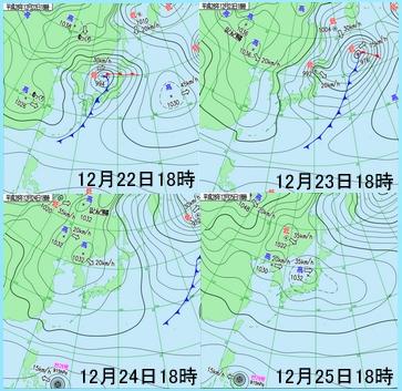 ドカ雪クリスマスの天気図