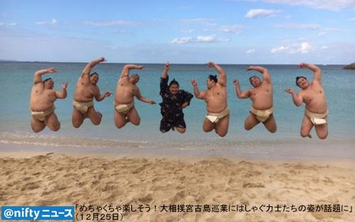 大相撲宮古島巡業