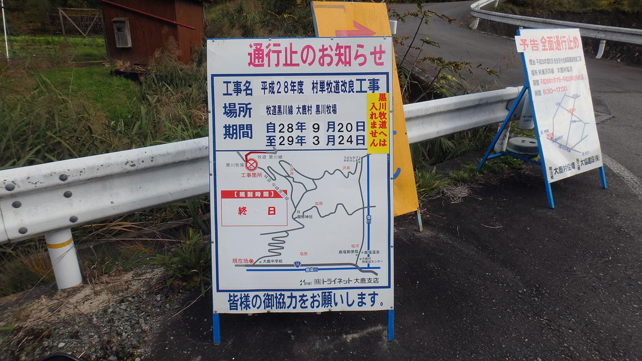 2016-11suwako030.jpg