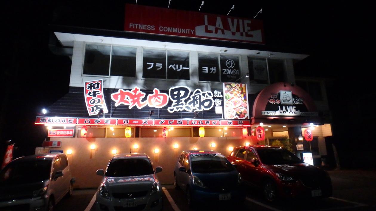 2016-11suwako034.jpg