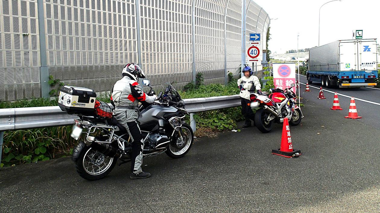 20161108_7439.jpg