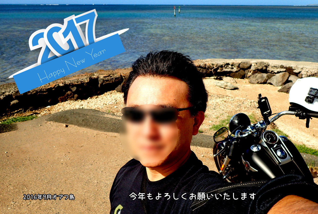 2017start004.jpg
