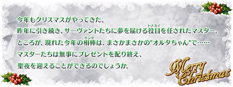 info_20161122_01_p2sc2.png