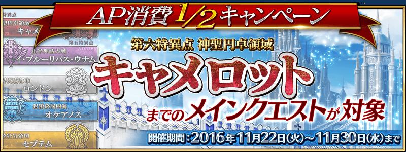 info_20161122_02_ia35h.png