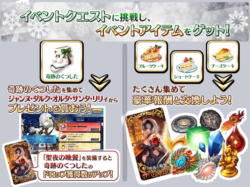 info_20161125_02_ykinu.png