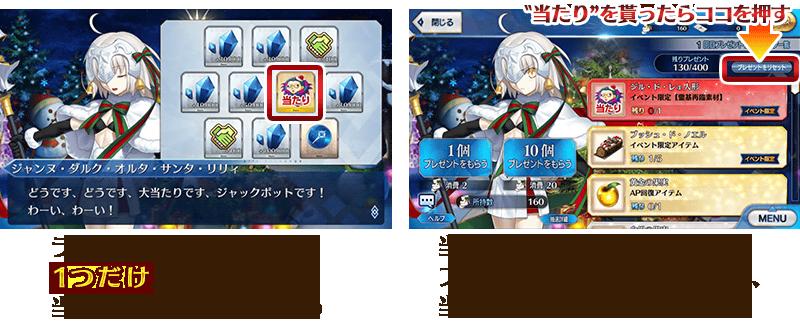 info_20161125_05_n3iry.png