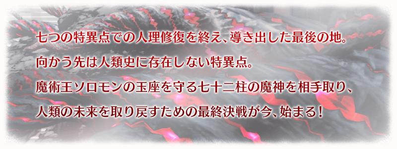 info_20161214_01_redad.png