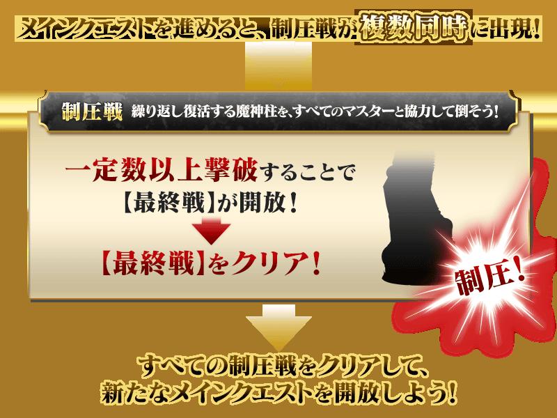 info_20161221_02_cg85w.png