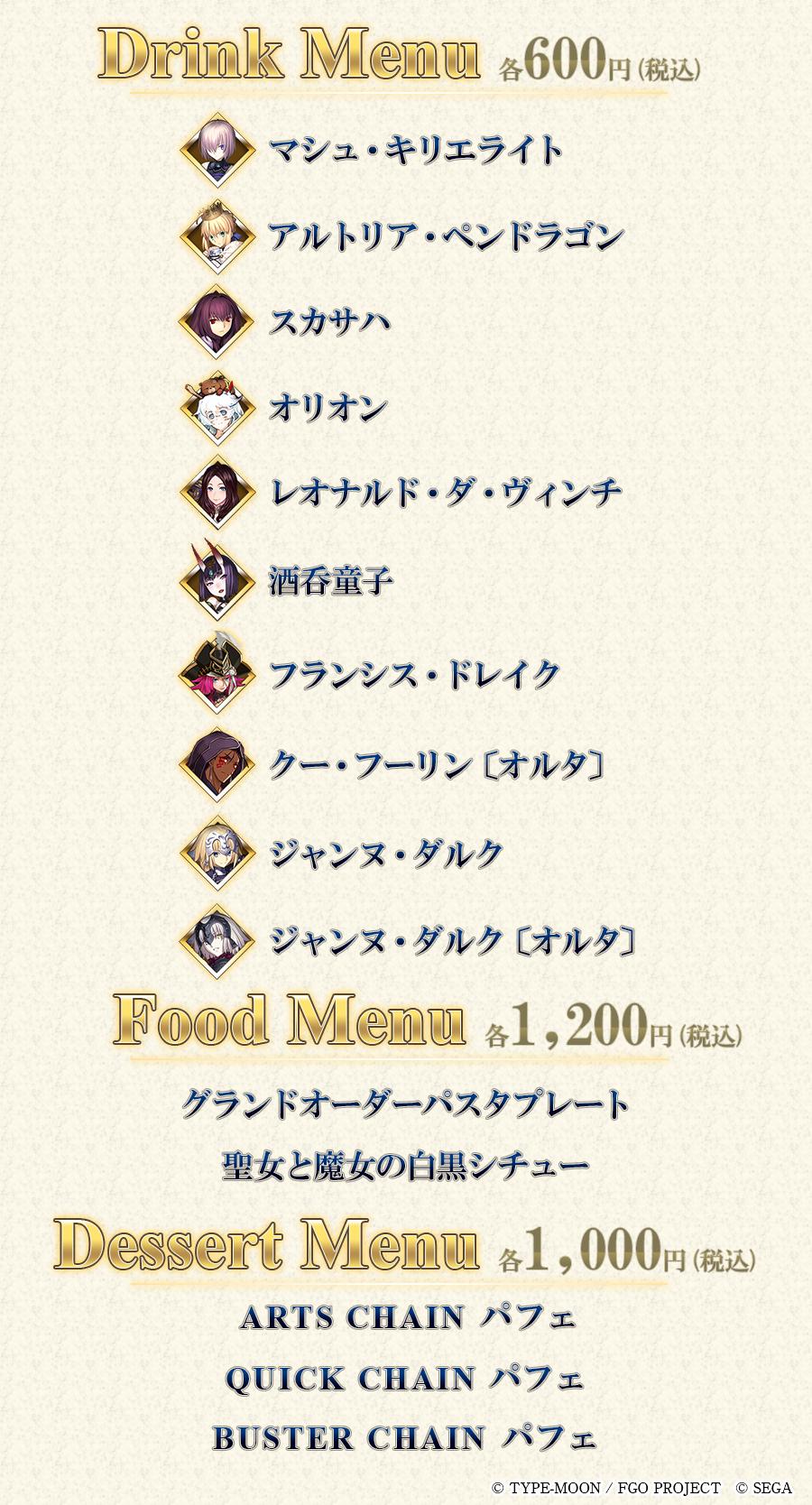 menu01_txt.png