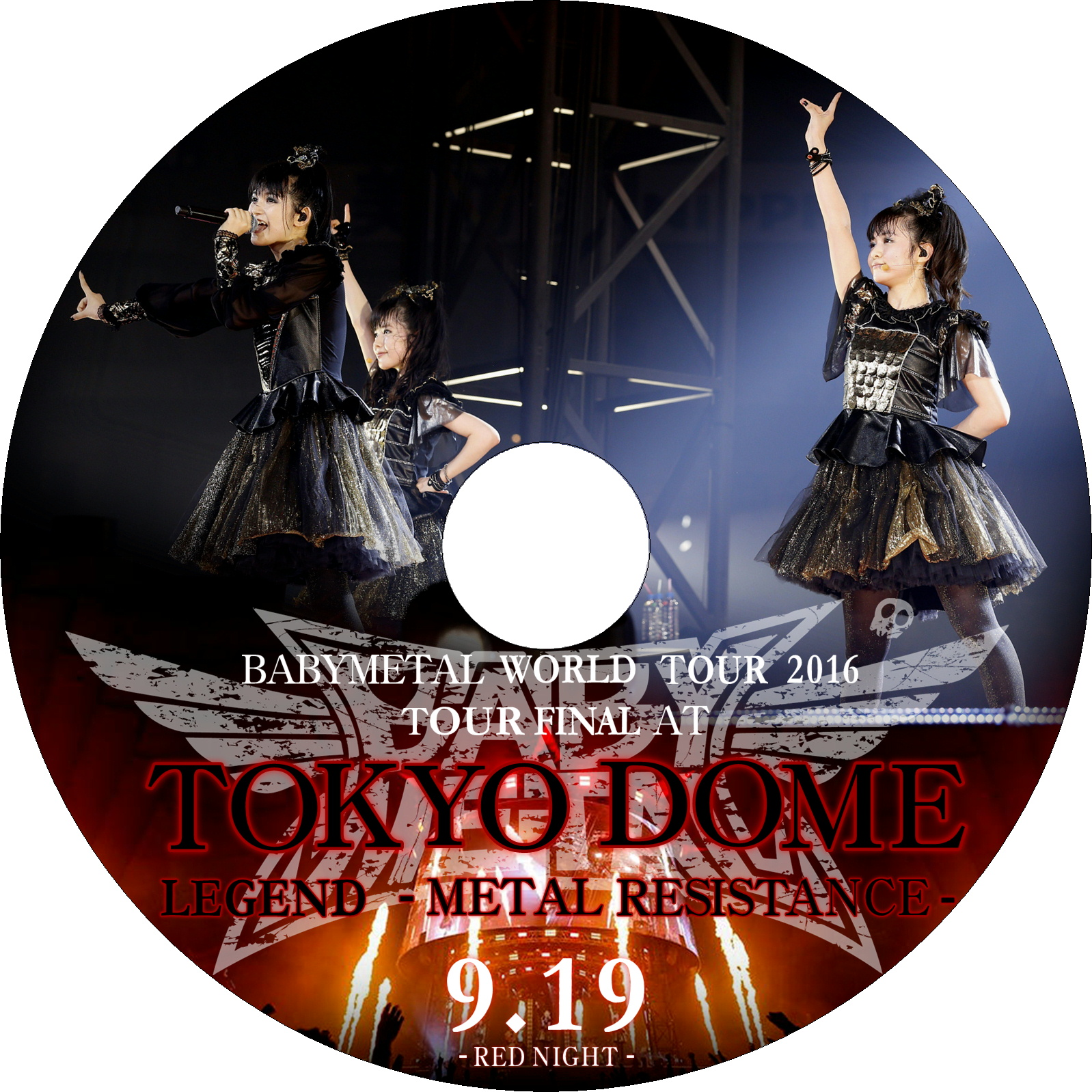 BABYMETAL WORLD TOUR 2016 LEGEND -METAL RESISTANCE- RED NIGHT ラベル