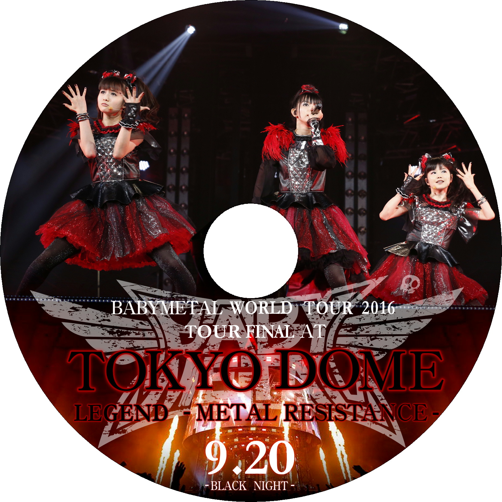 BABYMETAL WORLD TOUR 2016 LEGEND -METAL RESISTANCE- BLACK NIGHT ラベル