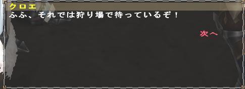 20161112062154.jpg