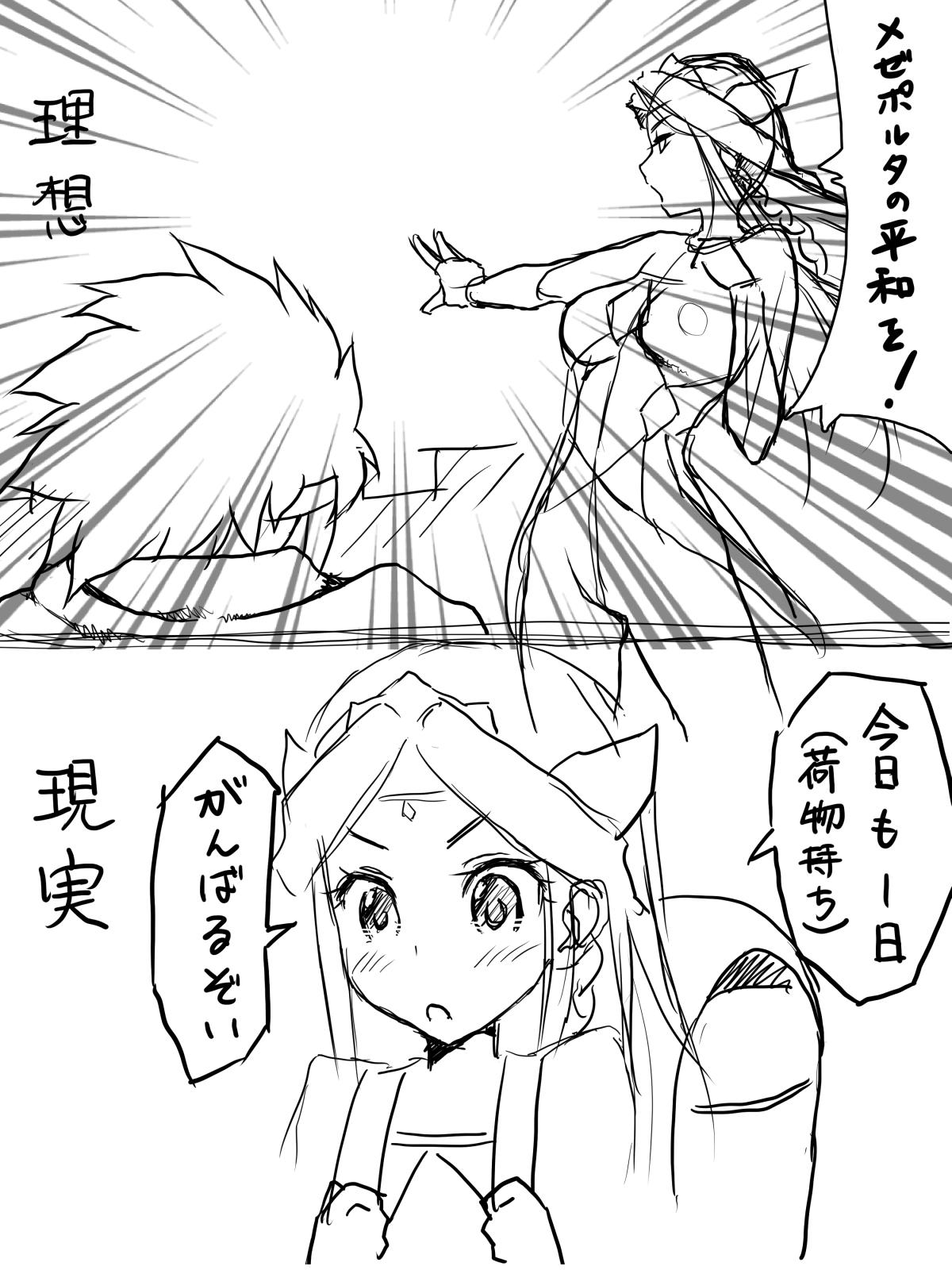 歌姫迎撃戦001
