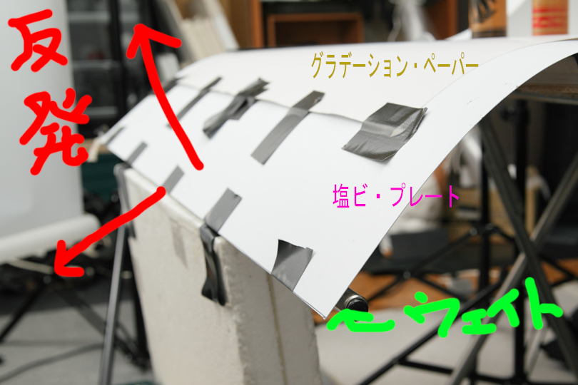 2016_1202_05.jpg