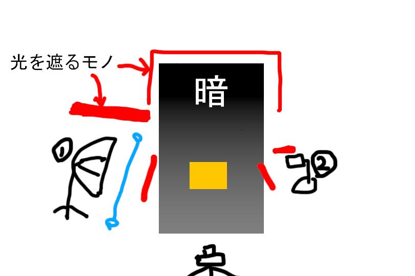 2017_0127_06.jpg