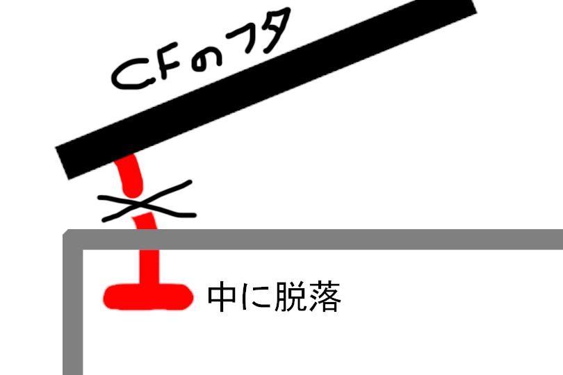 2017_0202_04.jpg