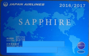 SAPPHIRE カード