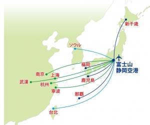 富士山静岡空港①