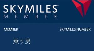 DELTA skymiles ②