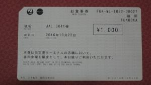 DSC07032S.jpg