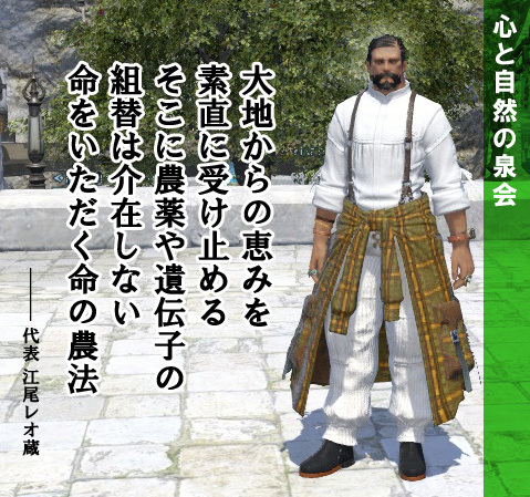 代表:江尾レオ蔵