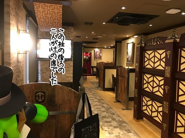 エオルゼアカフェ大阪店03