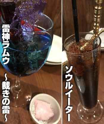 エオルゼアカフェ大阪店06