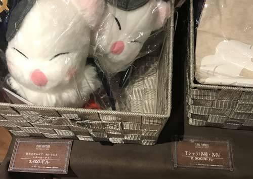エオルゼアカフェ大阪店物販01