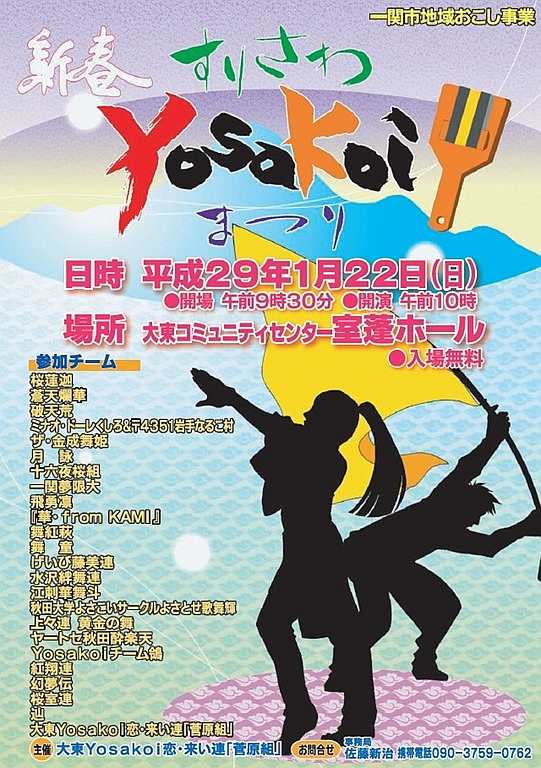 poster-2017-01-22.jpg