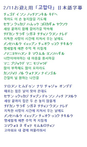 komaputa_jp.jpg