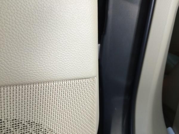 ドアトリム 破れ補修 インフィニティFX50S