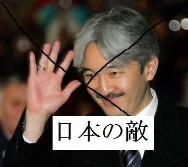 日本人の敵文仁