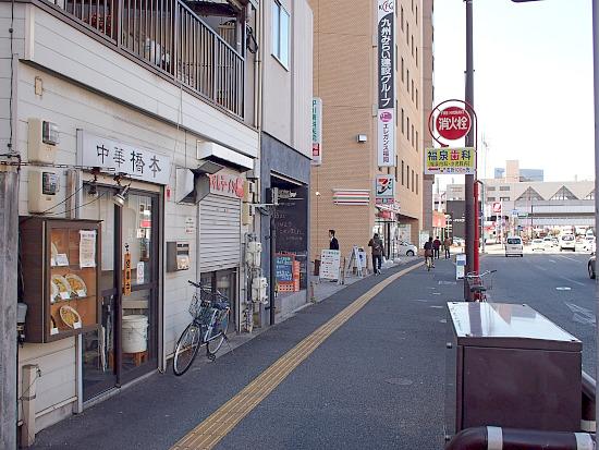 s-橋本外見P1060456