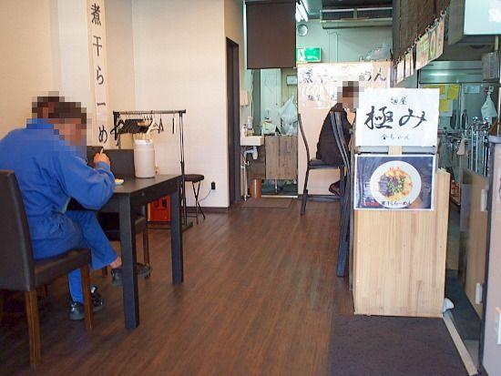 s-極み店内P1130618