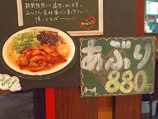 s-新風メニュー2P2081150