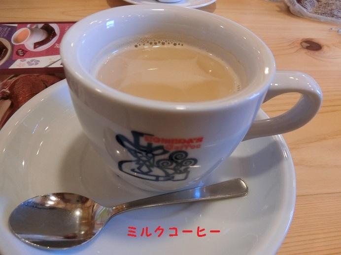 CIMG3657.jpg