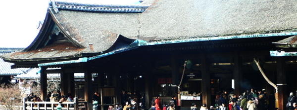 清水寺本堂屋根