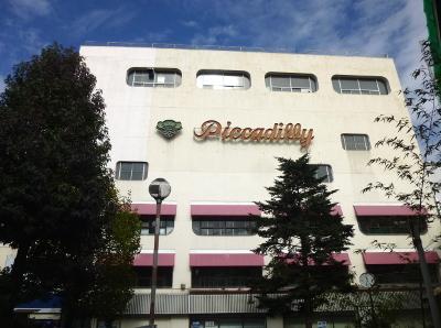 旧ピカデリー劇場