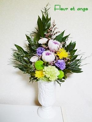 fleur405.jpg