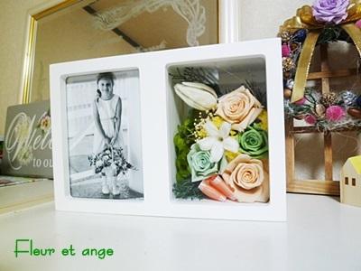 fleur416.jpg