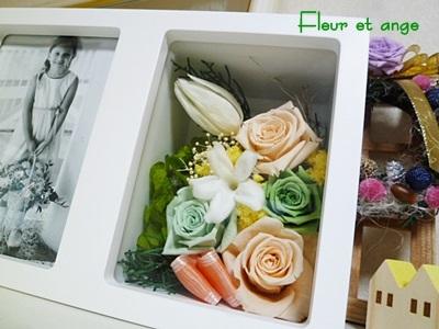 fleur417.jpg