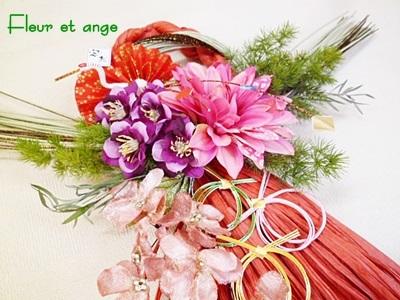 fleur418.jpg