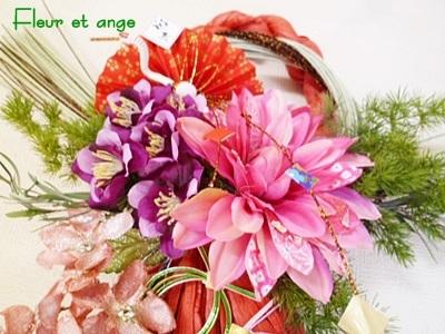 fleur419.jpg