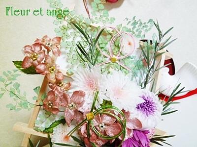 fleur423.jpg