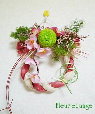 fleur424.jpg