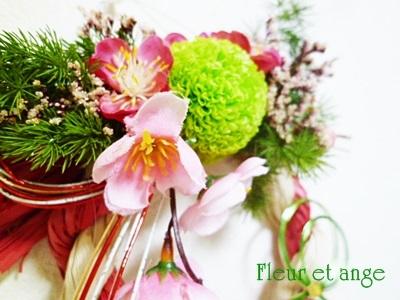 fleur425.jpg