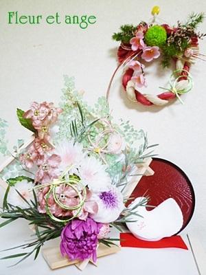 fleur426.jpg