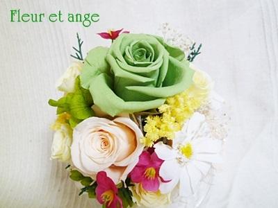 fleur441.jpg