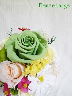 fleur442.jpg