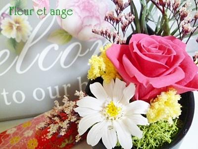fleur448.jpg